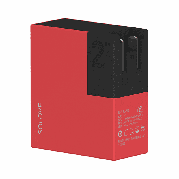 Xiaomi Solove Travel Charger W2 5000mAh (Red)